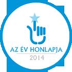 Az év honlapja - 2014